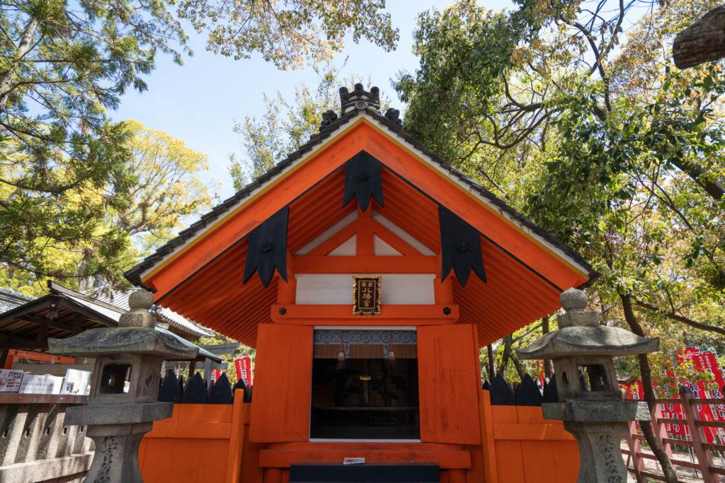 Sumiyoshi Taisha, Osaka, Japan