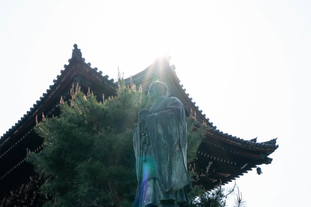 Seiryo-ji Temple, Kyoto