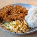 Hawaiian Chicken Katsu lunch plate