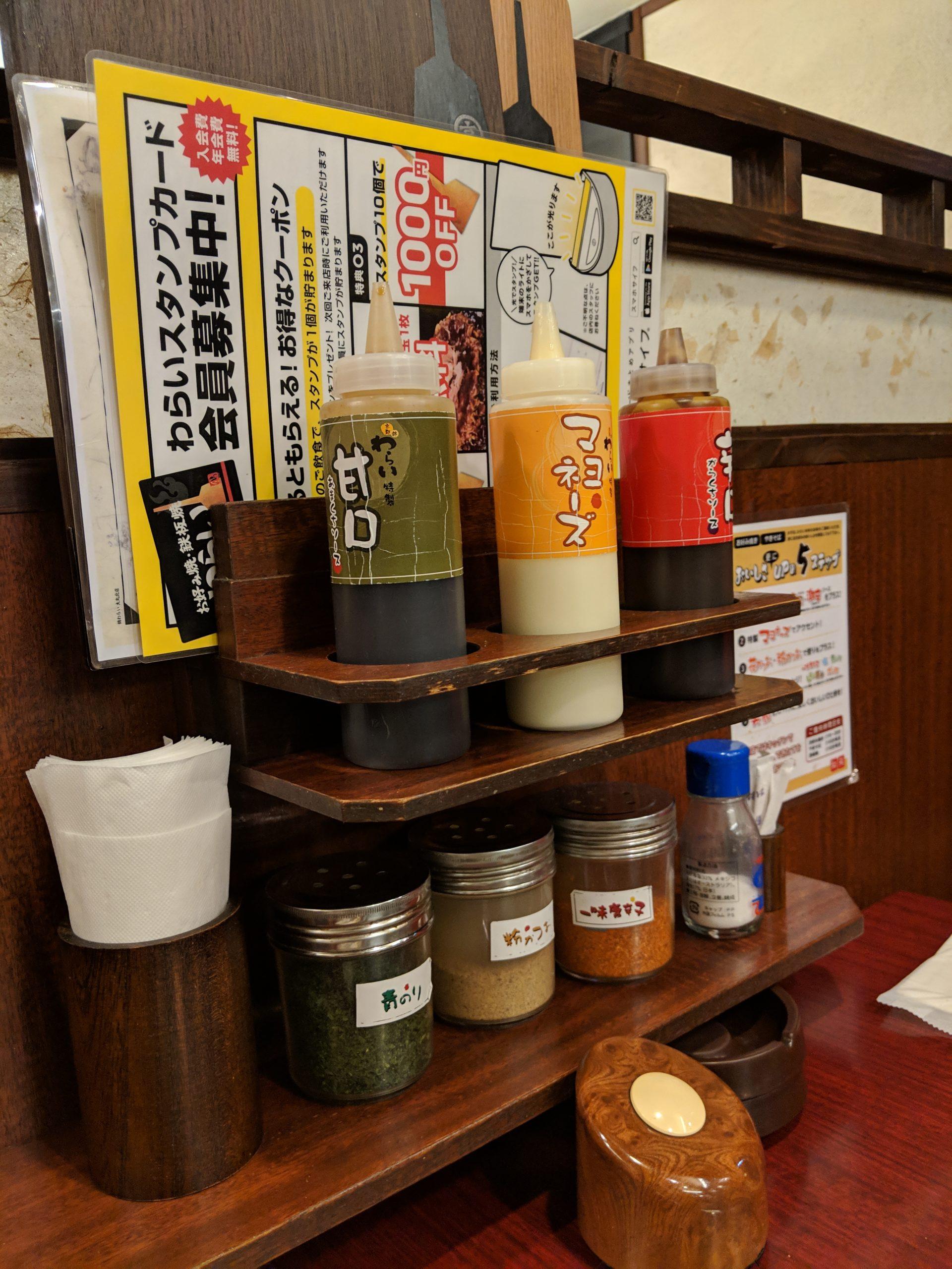 okonomiyaki toppings, Nishiki Warai, Osaka