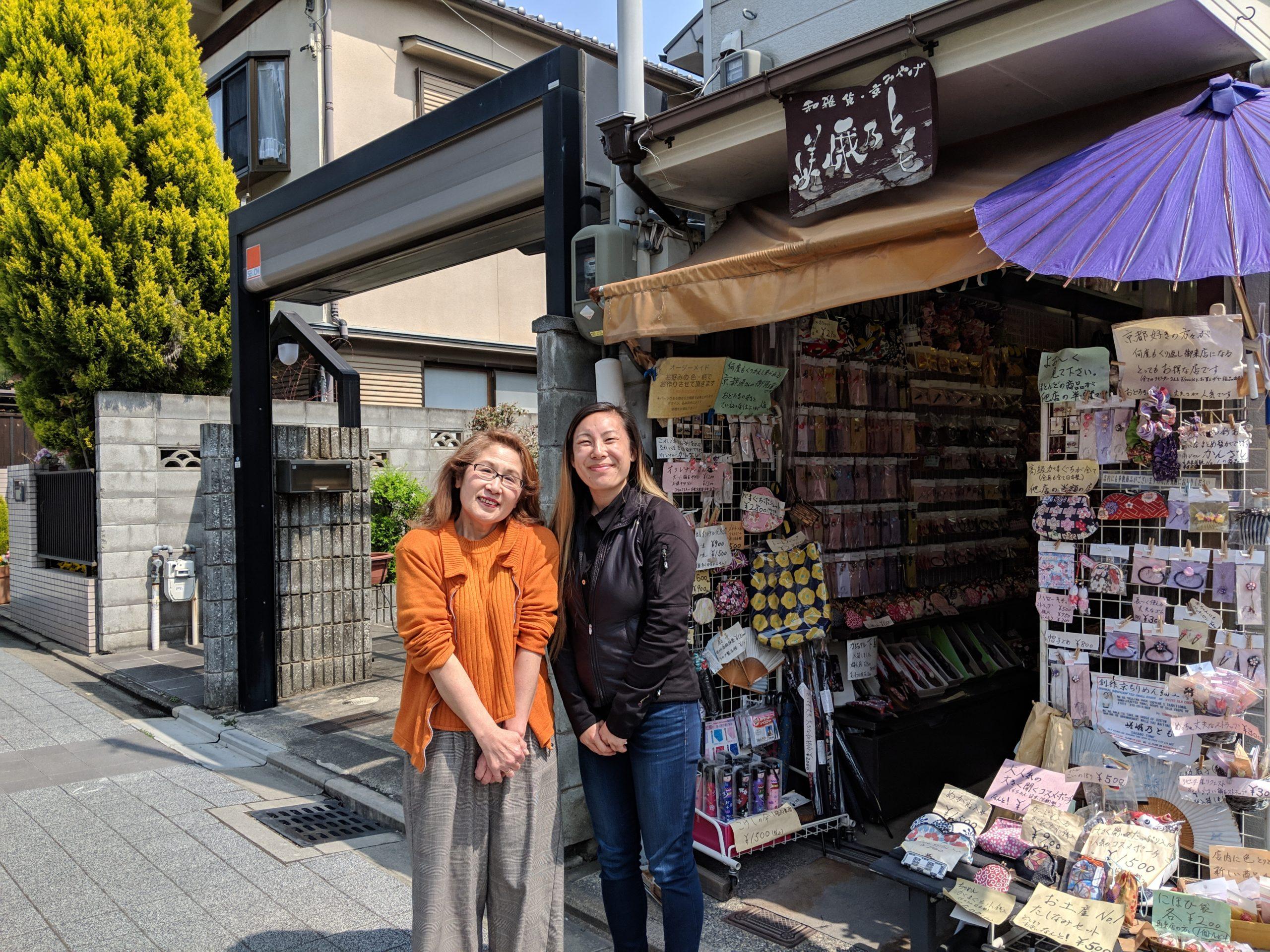 Boutique shop outside Seiryoji (Sagashakado) Temple, Kyoto