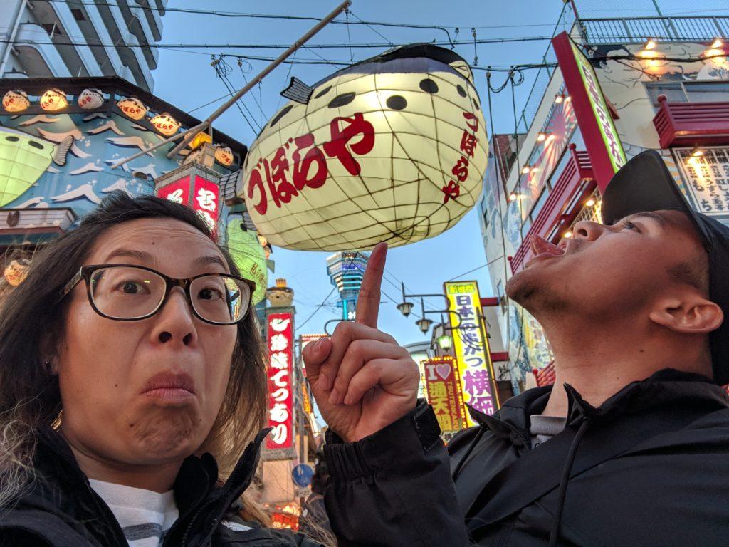 Carlienne in Tsutenkaku, Osaka