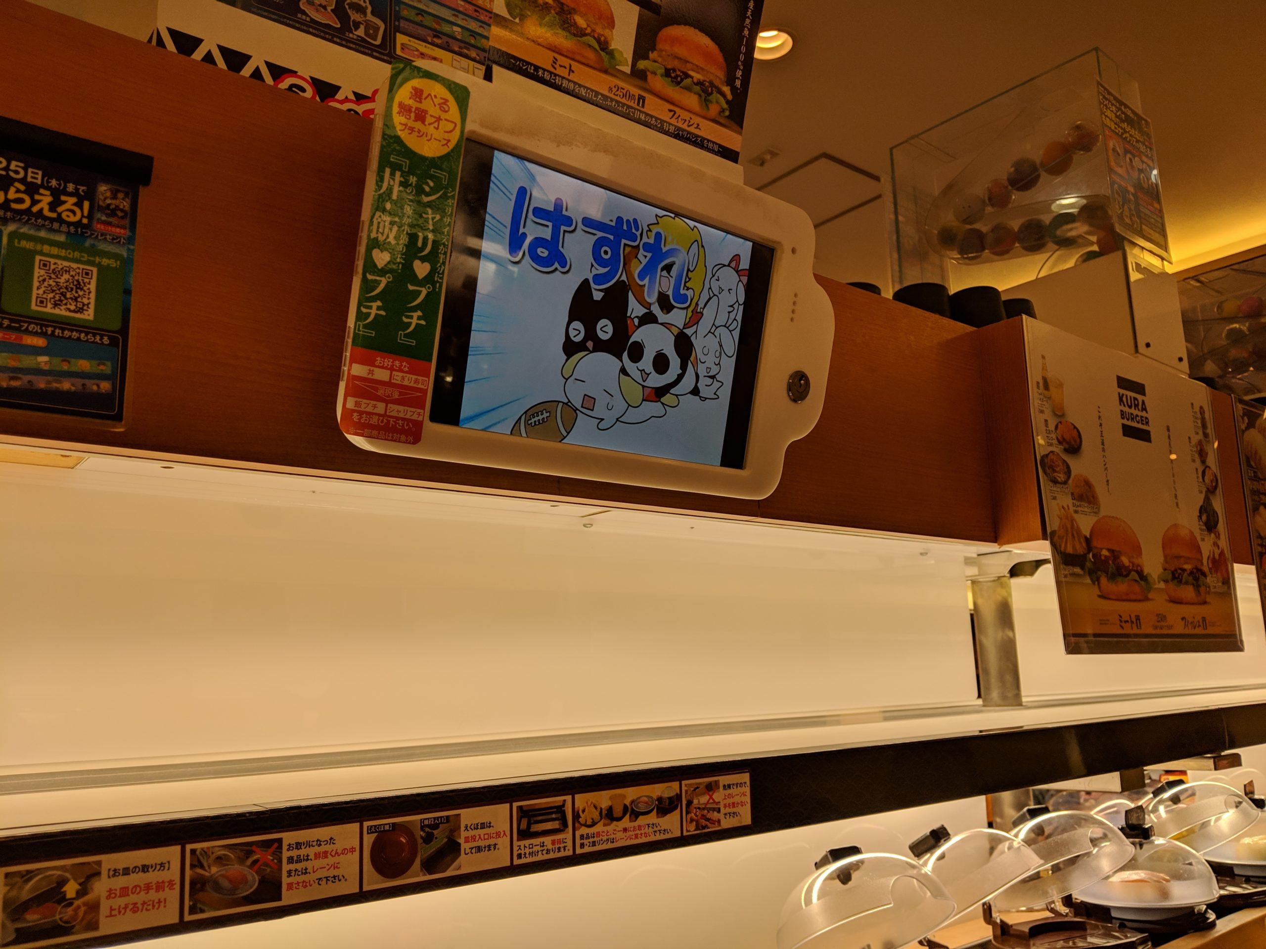 Sushi conveyor belt game