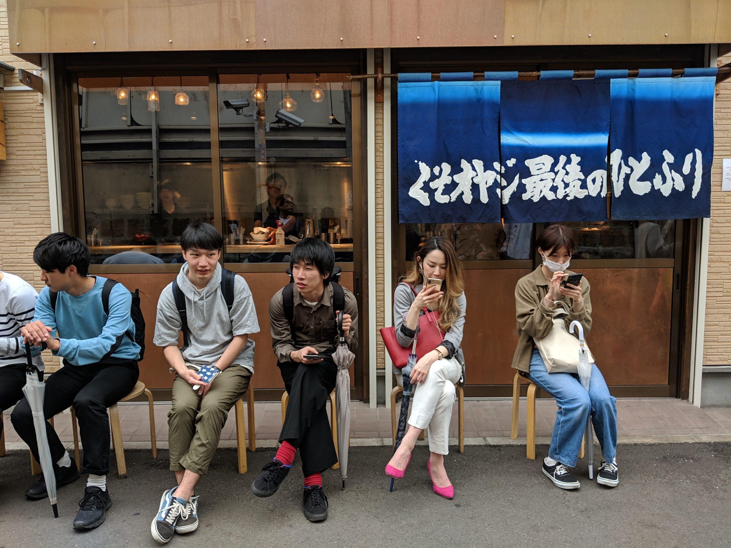 くそオヤジ最後のひとふり, Osaka