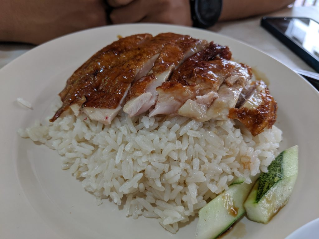 Chicken rice, Joo Seng Food Place