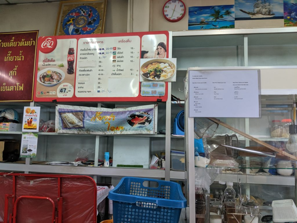 BTS Foodland. Bangkok, Thailand