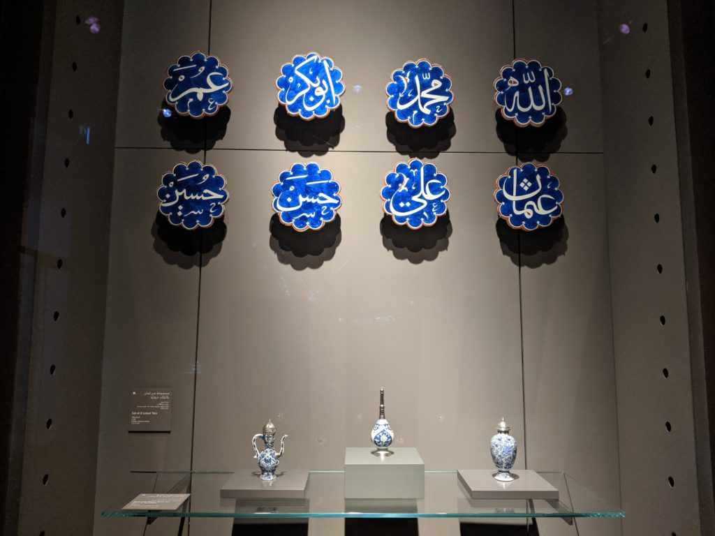 Lobed tiles and jars from Turkey and China, Museum of Islamic Art, Doha, Qatar